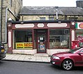 Baildon Village Chinese Takeaway - Westgate - geograph.org.uk - 1592682.jpg