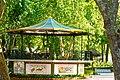 Bandstand in Zoological Garden, Lisbon, Portugal.jpg
