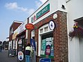 Barnham Post Office - geograph.org.uk - 577250.jpg