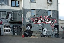 The Batschkapp logo as graffito on the outside wall of the original building