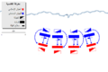 Battle of al-Qadisiyyah-day-3-ar.PNG