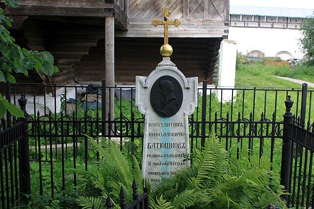 Могила К.Н.Батюшкова в Спасо-Прилуцком монастыре