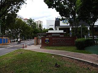 Beatty Secondary School co-educational neighbourhood secondary school in Toa Payoh, Singapore