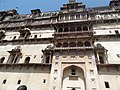 Beer Singh Palace Entrance.jpg