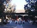 BeijingConfuciusTemple1.jpg