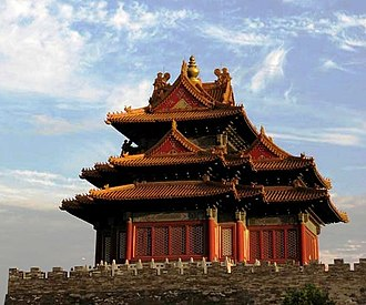 Beijing - One of the corner towers of the Forbidden City, which was built by Emperor Yongle in Ming dynasty.