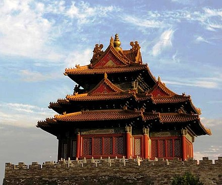 One of the corner towers of the Forbidden City, built by the Yongle Emperor during the Ming dynasty BeijingWatchTower.jpg