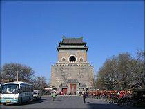 Beijingbelltower1.jpg