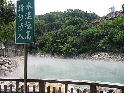 Beitou Thermal Valley warning sign 20050814