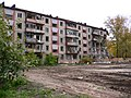 Berezniki, Perm Krai, Russia - panoramio (4).jpg