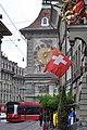 Bern Down Town - panoramio.jpg