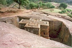 Bet Giyorgis church Lalibela 03.jpg