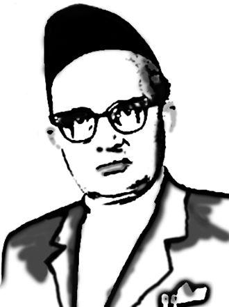 Bhim Nidhi Tiwari - Image: Bhim Nidhi Tiwari