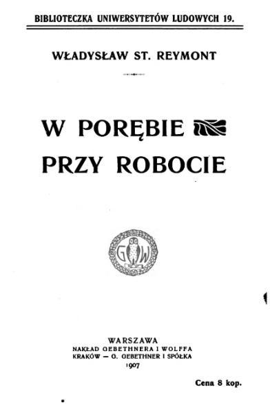File:Biblioteczka Uniwersytetów Ludowych 19.djvu