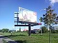 Bigboard 6x3 BA BA54 030 - panoramio.jpg