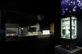 Bioart in bio atelier at Mori Art Museum.png