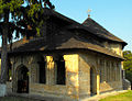 "Biserica "" Sf. Nicolae"" a fostului schit Bălteni (4).jpg"