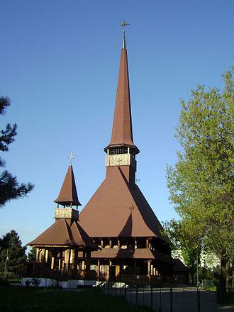 Titan, Bucharest - Image: Biserica din Parcul Titan