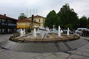 Magnolia Square - Vergina Sun fountain at the square