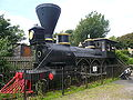Blackgang Chine Frontierland steam train.JPG