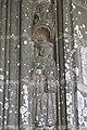 Bodilis Église Notre-Dame Porche Portail 915.jpg