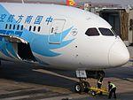 Boeing 787-8 Dreamliner, China Southern Airlines JP7657460.jpg