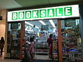 Booksale (SM City Sucat branch) storefront.jpg