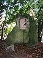 Brasschaat Rustoordlei Zevenweeënweg IV ontmoeting - 181831 - onroerenderfgoed.jpg