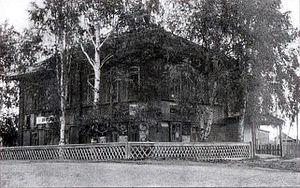 Дом К. М. Братчикова