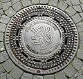 BraunschweigSchachtdeckel P1240386.jpg