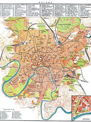 Части Москвы в 1895 году
