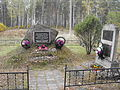 Bronnaya Gora monument on the place of execution 1d.jpg