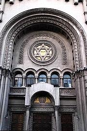 File:Buenos Aires-Synagogue-1133263056.jpg buenos aires synagogue