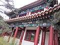 Building, Peking University, 2011042208.jpg