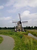 Buitenpost windmill.JPG