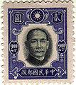 CHN-1941-0113.jpg