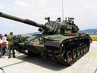 CM-11 Tank in Songshan Air Force Base 20110813.jpg