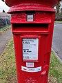 COVID19 priority postbox, Whitecrest - 2021-01-16 -Andy Mabbett.jpg