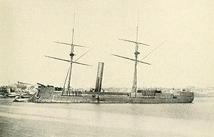 Japanese ironclad Kōtetsu - Profile view