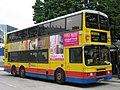CTB 194 - Flickr - megabus13601.jpg