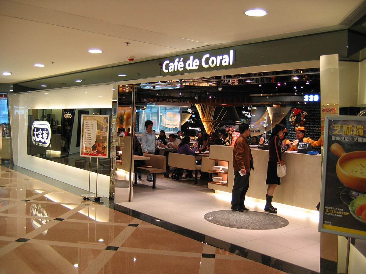 report on cafe de coral The report contains detailed information about cafe de coral holdings ltd that gives an unrivalled in-depth knowledge about internal business-environment of the company: data about the owners, senior executives, locations, subsidiaries, markets, products, and company history.