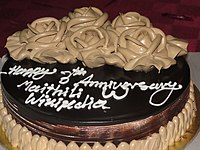 Cake of Maithili Wikipedia 3rd Anniversary Celebrations at Kathmandu- 02.jpg