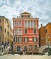 Campo Manin - House where lived Daniele Manin- Venice.jpg