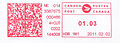 Canada stamp type F7B.jpg