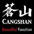 Cangshan White Beautiful Function.jpg