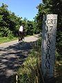 Cape Cod (Massachusetts) Rail Trail Mile 17 marker.jpg