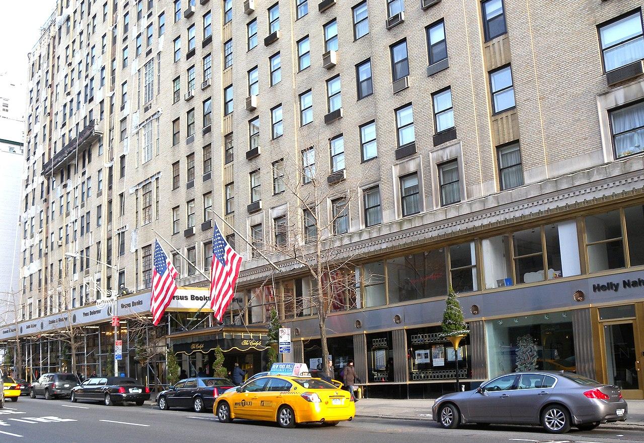1280px-Carlyle_Hotel_Madison_76_jeh.JPG