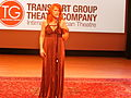 Carolee Carmello at Gimme A Break Gala.jpg