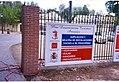 Cartel obras de ampliacion de las instalaciones.jpg