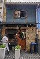 Casa Elkano S-N - Nagusia 11.jpg